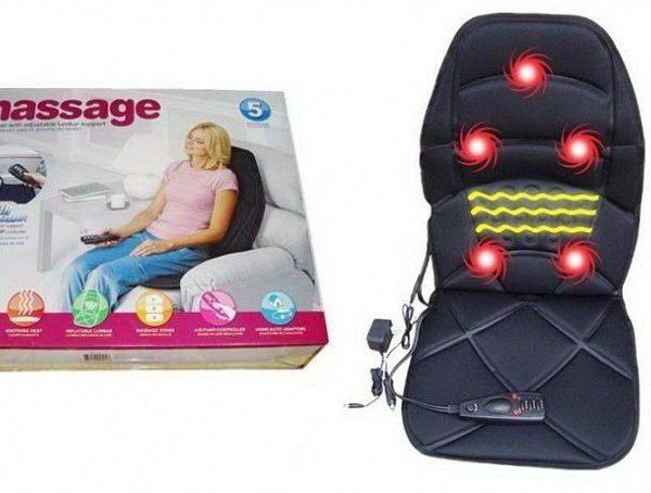 oferta specifica frumos ieftin cumpărare acum Saltea de masaj cu perna de aer si incalzire pentru masina sau acasa  JB-100C   Pretu Direct